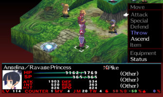 disgaea 2 pc screenshot 1