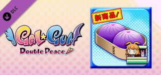 Gal*Gun: Double Peace – 'Demon Pork Buns' Item