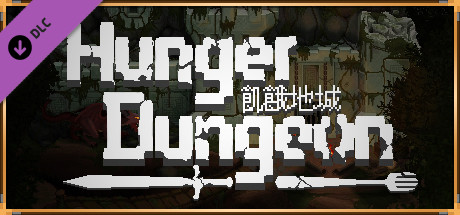 hunger_dungeon_deluxe_edition