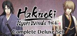 Hakuoki: Kyoto Winds – Complete Deluxe Set